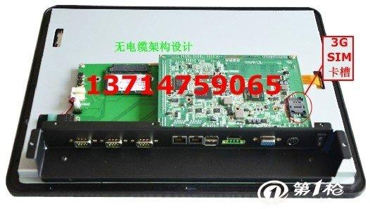 网络 2个intel rtl8111c千兆以太网口 音频 realtek alc662 六声道