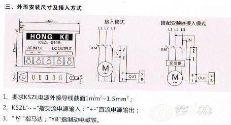 如果是带变频器控制或多速电机,整流电源的输入电源不能直流从电机