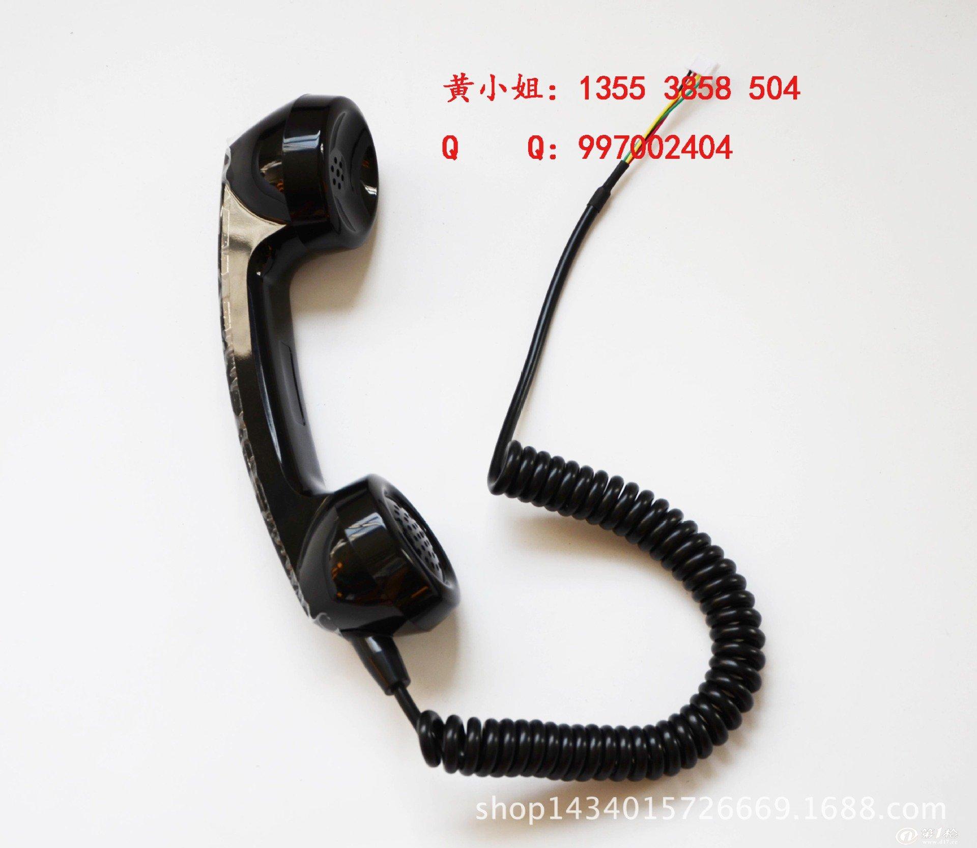 转曲线公用电话机手柄