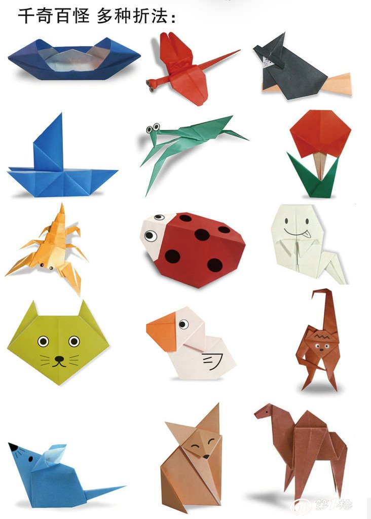 榕丰达 批发 儿童剪纸 各种千纸鹤折纸 量大从优