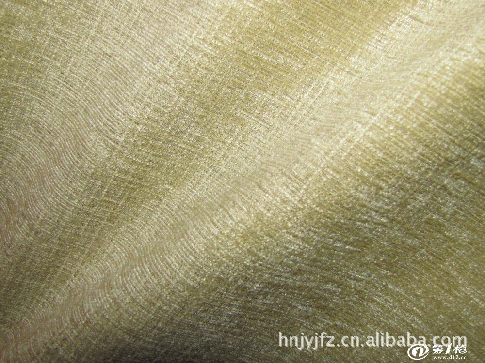 许村厂家大量现货供应平板素色横条雪尼尔沙发布