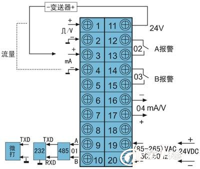 液晶显示流量积算控制仪表接线图