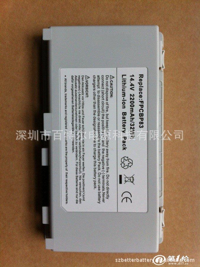 富士通fujitsu fpcbp83ap,lifebook c2000 笔记本电池