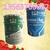 德州金属防腐漆环氧富锌漆含锌量高  德州环氧富锌底漆缩略图4