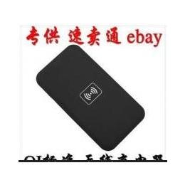 02A超低价QI标准无线充电器发射端 低发热无线<em>手机充电器</em><em>配件</em>产品