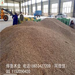 山东宁津厂家直销新型锅炉用环保生物颗粒 不结焦