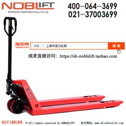 诺力NOBLIFT叉车手动叉车搬运车液压车缩略图