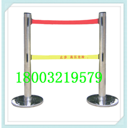 不锈钢伸缩围栏 带式  警戒线围栏