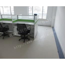 写字楼地板 PVC地板
