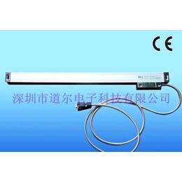 批发:七海QH-200 QH-400 QH-600 QH-800光栅尺位移传感器