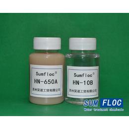 喷漆房漆雾处理专用的絮凝剂AB剂