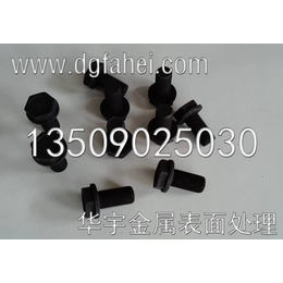 非标蜗轮箱精密型机械灰磷化处理