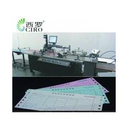 CIRO商业,惠普喷印方案墨水耗材,不干胶喷码墨水