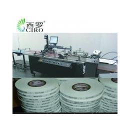 供应惠普HP原装溶剂墨盒,医疗器械喷码墨盒墨水