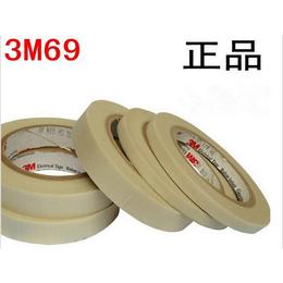 北京3M工业胶带 3M69高温防火胶带