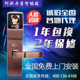 阿斯丹盾 A8088人脸识别智能锁 智能锁厂家供应