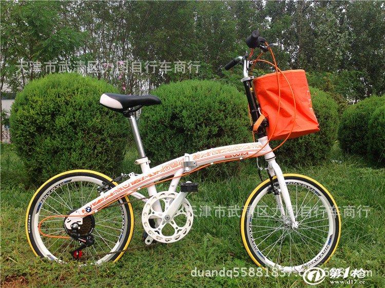 厂家批发20寸迷你宝马自行车 单车 折叠自行车 公路车 折叠单车