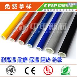 液压油管耐高温防火高温套管玻璃纤维套管隔热套管电缆电线保护管