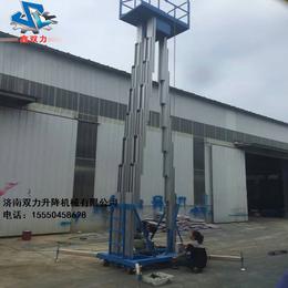 济南双力铝合金移动式升降平台三杆14米厂家直销