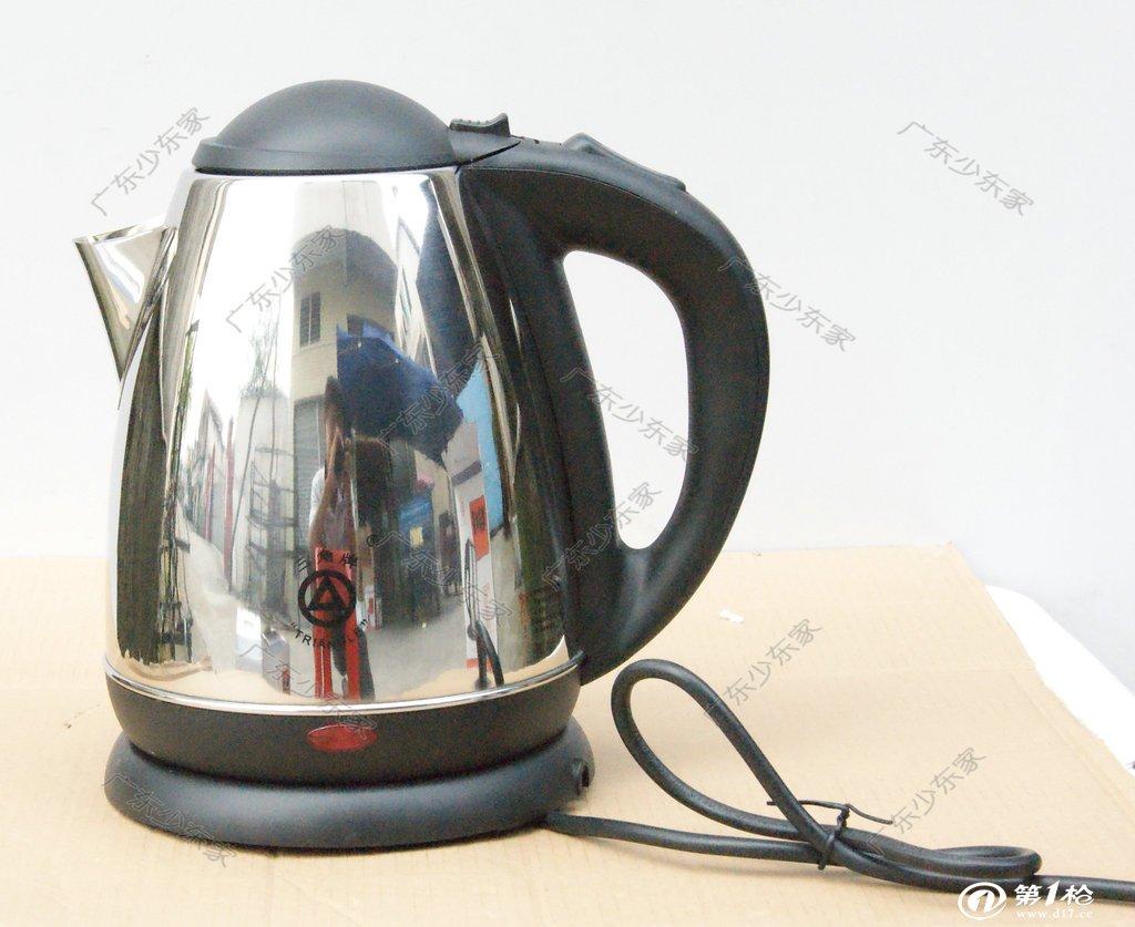 三角牌1.8l不锈钢电热水壶 电水壶 电烧水壶 煮茶器 开水煲 正品