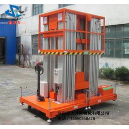 济南双力铝合金移动式升降平台四杆14米厂家直销