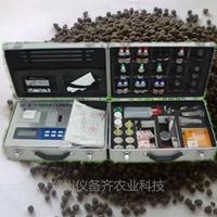 肥料养分速测仪技术指标-仪备齐