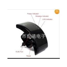 新品现货Wifi 300M无线网络信号放大器 信号增强AP中继器 黑色
