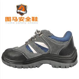 防砸防刺穿鞋牛皮透气耐磨低帮防静电TM6103
