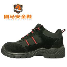 6KV透气耐磨图马劳保鞋厂家直销TM6501