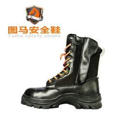 耐油耐酸碱防护靴防砸图马安全鞋TM9001