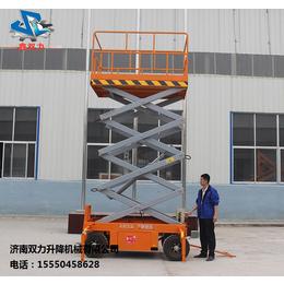 移动式升降平台7米专卖