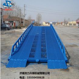 移动式登车桥8吨厂家直销