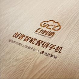 江西云创通智能营销手机