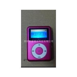 厂家直销特价3代带屏小胖苹果MP3