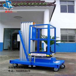 铝合金移动式升降平台单柱4米报价