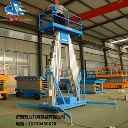 铝合金移动式升降平台双柱14米报价