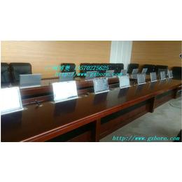 供应厂家直销南京实木液晶显示器升降会议桌