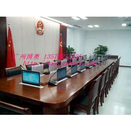 供应厂家直销太原实木多媒体液晶电脑升降会议桌