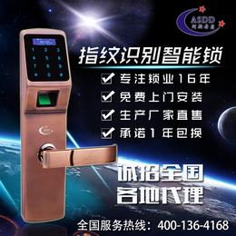 阿斯丹盾 A1388指纹识别智能锁 智能锁厂家供应