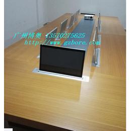 供应青岛实木升降会议桌 长方形超薄显示器升降会议桌