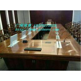 供应厂家直销长沙培训室多媒体超薄显示器升降会议桌