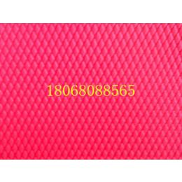 菱形纹EVA薄膜退热贴防粘膜透明网纹保护膜