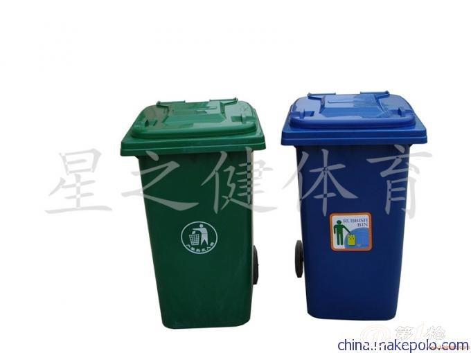 供应广西垃圾箱果皮箱
