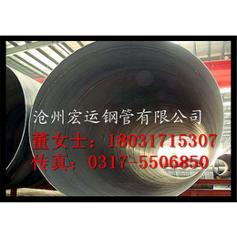 SY5037沧州流体输送管道用螺旋1020MM