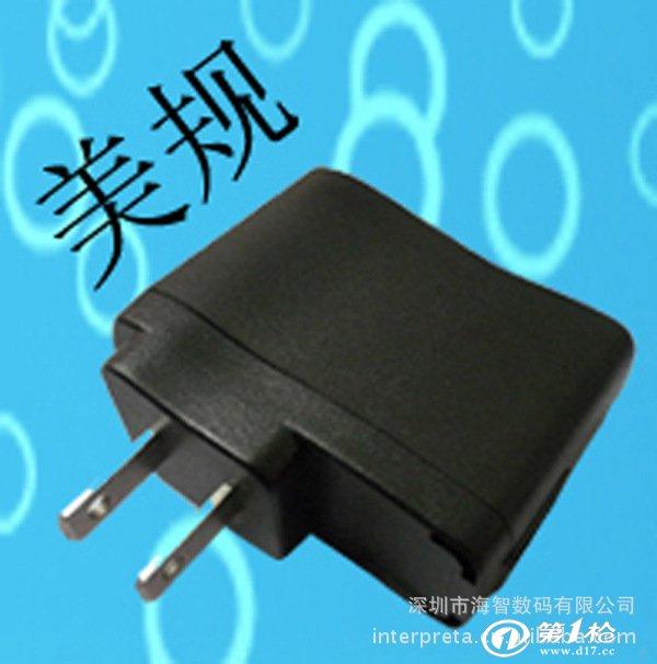 家电,手机,数码 电脑网络周边产品 电源适配器 供应带光藕usb接口半波