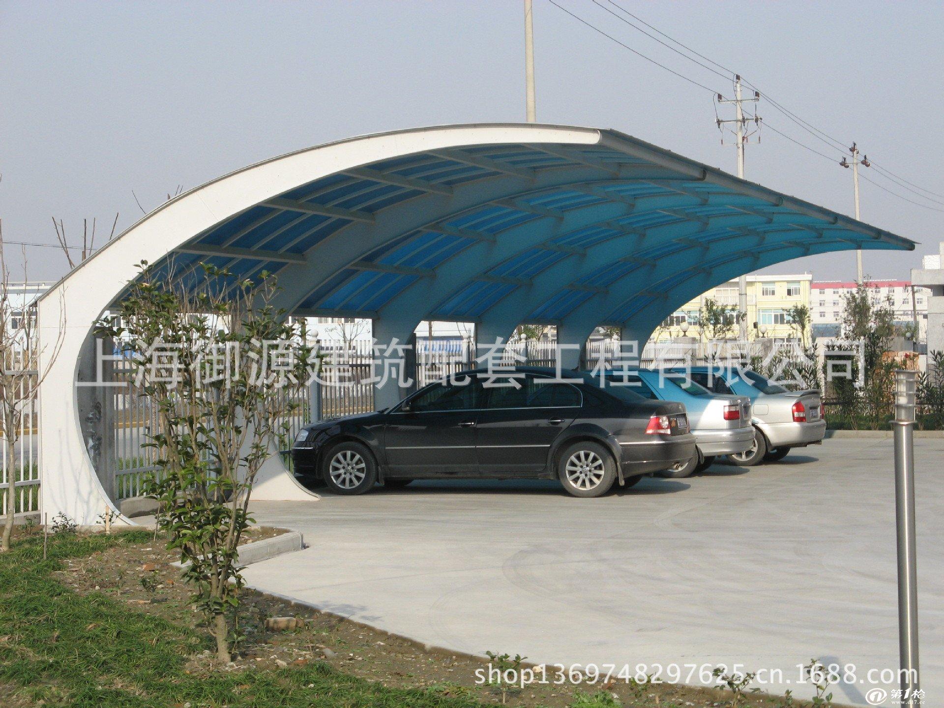 批发供应玻璃钢车棚|汽车车棚|钢结构车棚|阳光板车棚