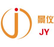 深圳市景仪仪器仪表有限责任公司