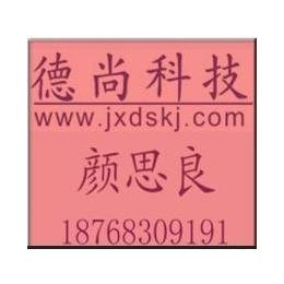 供应德尚科技DS-VGA300Mvga延长器放大器VGA信号放大器VGA300vga