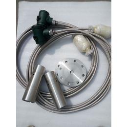 西安磁致伸缩液位计厂家销售电话  029-81543759