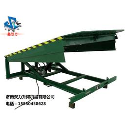 济南双力固定式登车桥载重8吨厂家直销固定登车桥468